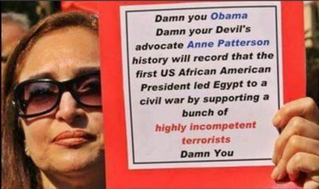 damn-you-obama