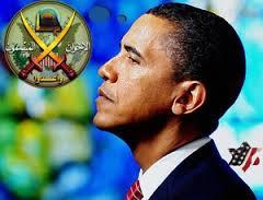 obama muslim flag